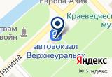 «Верхнеуральский автовокзал» на карте