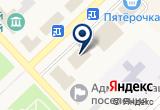«Универмаг» на Яндекс карте