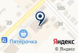 «Универсам» на Яндекс карте