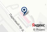 «Скорая медицинская помощь, г. Златоуст» на Яндекс карте