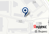 «УК КГХ, ООО, аварийно-диспетчерская служба» на Яндекс карте