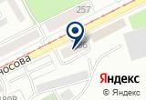 «ДИСТАНЦИЯ СИГНАЛИЗАЦИИ И СВЯЗИ СТАНЦИИ ЗЛАТОУСТ ЮЖНО-УРАЛЬСКОЙ ЖД» на Яндекс карте