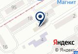 «ДИСТАНЦИЯ ГРАЖДАНСКИХ СООРУЖЕНИЙ СТАНЦИИ ЗЛАТОУСТ ЮЖНО-УРАЛЬСКОЙ ЖД» на Яндекс карте