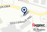 «ВТОРОЙ УЧАСТОК ЭНЕРГОСНАБЖЕНИЯ ЗЛАТОУСТОВСКОГО ОТДЕЛЕНИЯ ЮЖНО-УРАЛЬСКОЙ ЖД» на Яндекс карте
