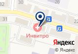 «АПТЕКА № 5 ООО» на Яндекс карте