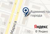 «Г. ЛЕСНОГО АДМИНИСТРАЦИЯ» на Яндекс карте