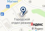 «РАСЧЕТНО-КАССОВЫЙ ЦЕНТР ЛЕСНОЙ» на Яндекс карте