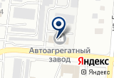 «ГРОДНЕНСКОГО ЗАВОДА АВТОАГРЕГАТОВ ТОРГОВЫЙ ДОМ РОССИЙСКО-БЕЛОРУССКОЕ СП» на Яндекс карте