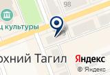 «Шаманаев А.В. ИП» на Yandex карте