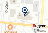 «Мегарезерв» на Яндекс карте