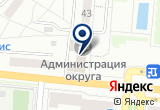 «Администрация городского округа Первоуральск» на Яндекс карте