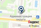 «Г. ПЕРВОУРАЛЬСКА АДМИНИСТРАЦИЯ» на Яндекс карте