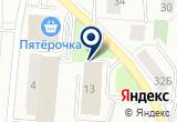 «10 отряд ФПС по Свердловской области» на Яндекс карте