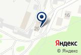 «Аварийно-диспетчерская служба электросетей Центрального района, филиал Тагилэнергосети» на Яндекс карте
