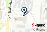«Пожарная Безопасность, ООО» на Яндекс карте