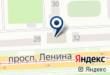 "«Центр Рекламных Технологий ""Идея""» на Яндекс карте"