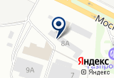 «ТДС, автосервис» на Яндекс карте