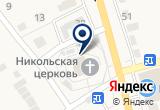 «Церковь Николая Чудотворца» на Яндекс карте