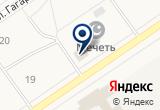 «Экпериментальное производство Тагил» на Yandex карте
