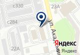 «Аспект, ООО, автокомплекс» на Яндекс карте