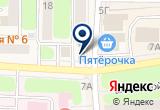 «Бюро Ритуальных Услуг» на Yandex карте