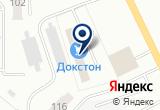 «Мемориальная Компания» на Yandex карте