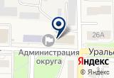 «Г. СРЕДНЕУРАЛЬСКА ГОРОНО» на Яндекс карте