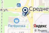 «Автостанция» на Яндекс карте