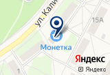«ЧП Ритуал Нурмхаметова Р.М.» на Yandex карте