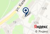 «Золотые ручки» на Яндекс карте