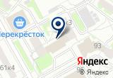 «Агентство недвижимости «НКС»» на Яндекс карте
