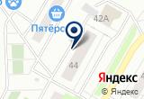 «Хвостики» на Яндекс карте