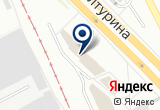 «К5» на Яндекс карте