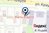 «Spinners» на Яндекс карте