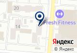 «Интернет-магазин Палатки66» на Яндекс карте