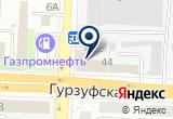 «Красный дом» на Яндекс карте