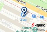 «ЭМА» на Яндекс карте