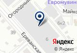 «КупиКондер» на Яндекс карте
