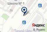 «Г. ВЕРХНЕЙ ПЫШМЫ АДМИНИСТРАЦИЯ» на Яндекс карте