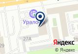 «1 ОФПС по Свердловской области, ФГКУ» на Яндекс карте