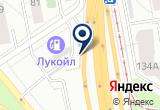 «Служба эвакуации автотранспорта» на Яндекс карте