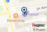 «СИНЬЗЯНСКАЯ ГОСУДАРСТВЕННАЯ АВИАКОМПАНИЯ КИТАЯ» на Яндекс карте