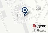 «АВТОСЕРВИС ООО» на Яндекс карте