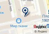 «ЦУМ» на Яндекс карте