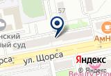 «Пумори-Спорт» на Яндекс карте