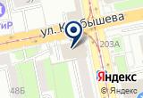 «АЭРОСЕРВИС-ЧФА ООО ПРЕДСТАВИТЕЛЬСТВО КОМПАНИИ CHAPMAN FREEBORN» на Яндекс карте