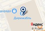 «Дирижабль» на Яндекс карте