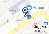 «Автокомплекс» на Яндекс карте