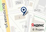 «Пожарная часть №74» на Яндекс карте