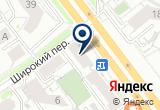 «Страсти-Снасти» на Яндекс карте